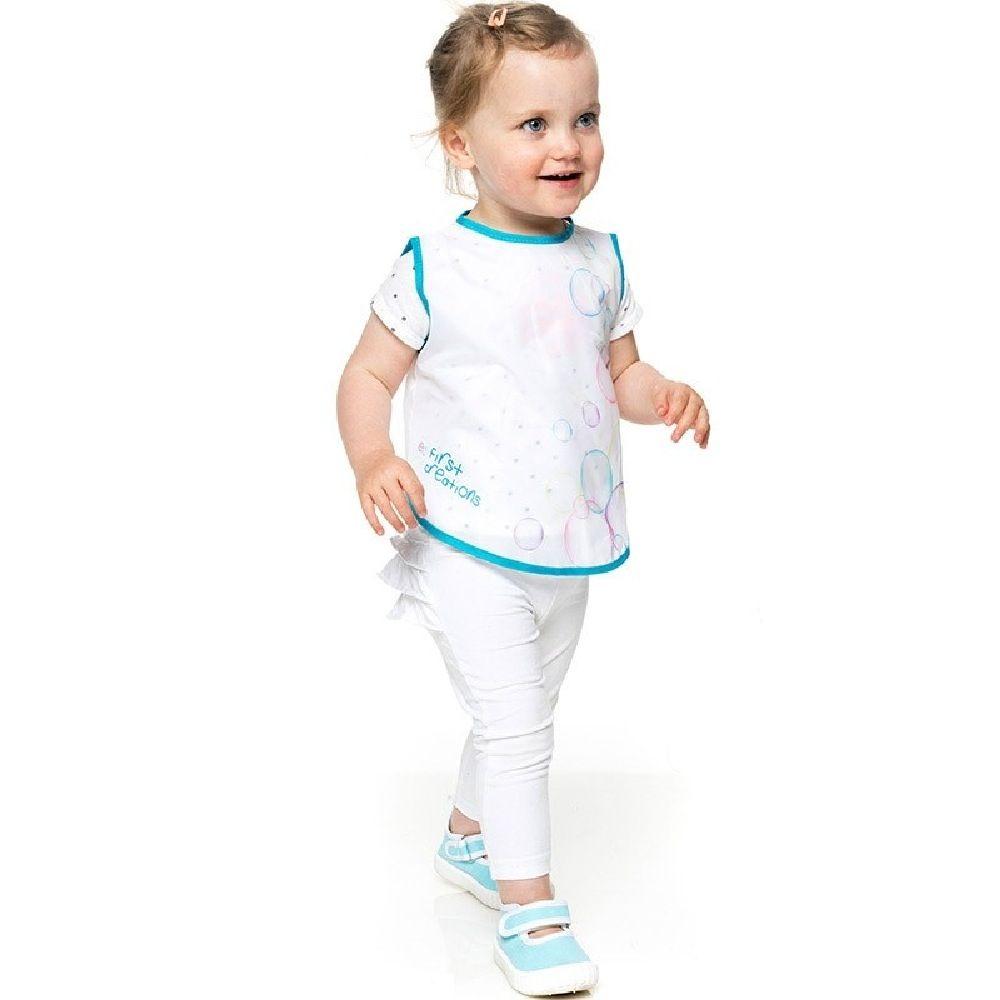 First Creations Toddler Smock Bib